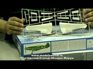 Обзор постройки склеиваемой модели самолета Миг-3, 1:32 от фирмы TRUMPETER.
