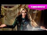 Парвин Юсуфи - Бухара (Таджикистан 2013) на русском +