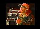 Aquarium Rescue Unit Live at the Jacksonville Jazz Festival 1996 full show