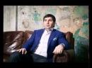 Тимур Темиров 2014 Поцелуй меня автор Арсен Касиев