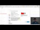 ♛ Подсказка #1.Как одновременно монетизировать несколько видео.Полезные советы/подсказки.