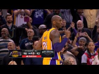 Kobe Bryant Hits Dagger 3-Pointer | Lakers vs Pelicans | February 4, 2016 | NBA 2015-16 Season