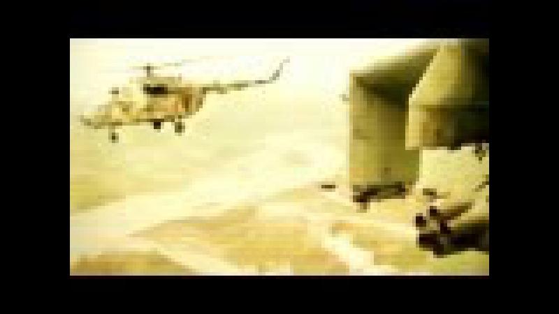 Песня афганская скачать