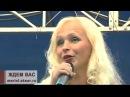 Надежда Васканова - Кидыштемже пеледыш аршаш