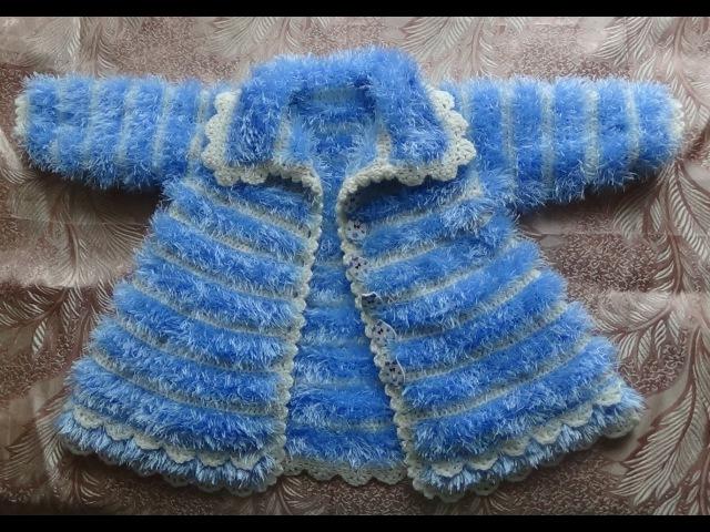 Вяжем крючком - пальто из травки для девочки. Часть 2