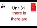 Конструкция 'there is are' в английском языке Важно