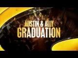 Graduation Night! |