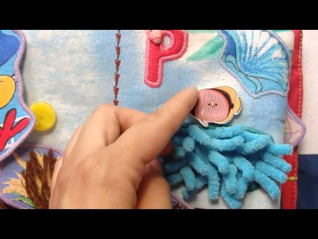 Мягкая интерактивная Азбука В.К. для мальчика