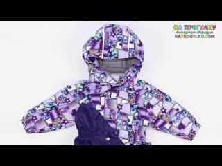 Гулливер детская одежда официальный сайт