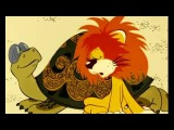 Я на солнышке лежу  Как львенок и черепаха пели песню  Советские мультфильмы