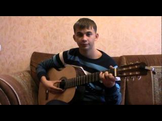 Видео уроки игры на гитаре - Гитарная Революция #7