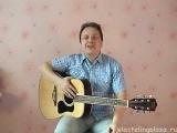 Видео уроки игры на гитаре - дмитрий бас #1