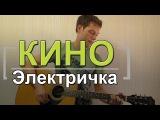 Видео уроки игры на гитаре - Fmaj7 - Уроки игры на гитаре | Аккорды на гитаре для начинающих | Самоучитель игры на гитаре #4
