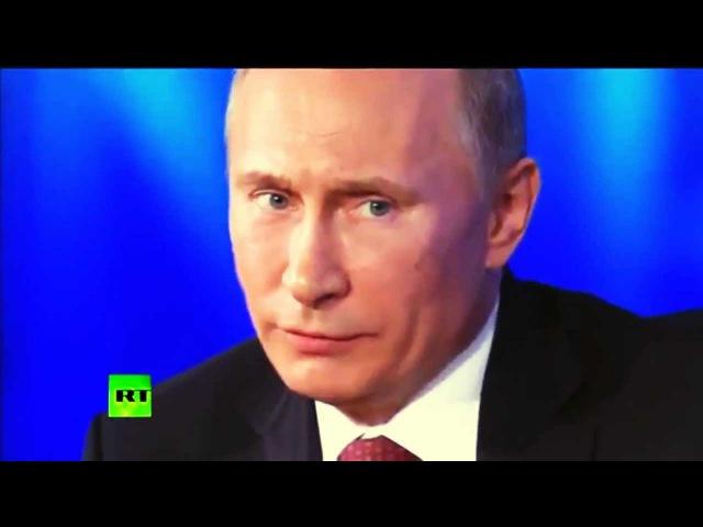 Потому что я люблю Россию | Владимир Путин