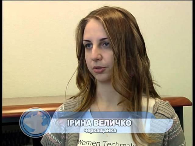 «ПриватБанк» подарував черкаським розробникам «розумні окуляри»