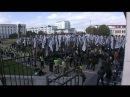 Вторжение Хизб ут Тахрир в Крыму