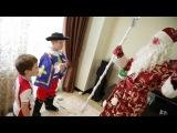 Агентство КиС 223-99-50 Дед Мороз и Снегурочка на квартире