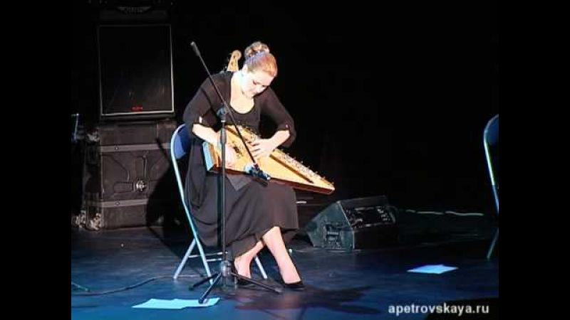 Ольга Алексеева - соло гусли