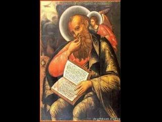 Тропарь Апостолу Иоанну Богослову