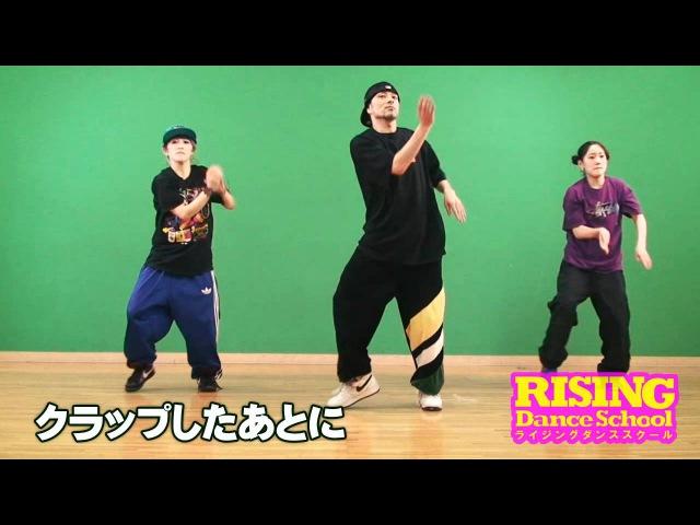 【HIPHOP】バートシンプソン RISING Dance School ライジングダンス STEZO BART SIMPSON | TDC