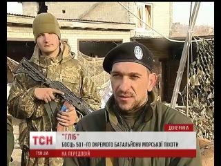 У Широкиному знімальна група ТСН потрапила під обстріл