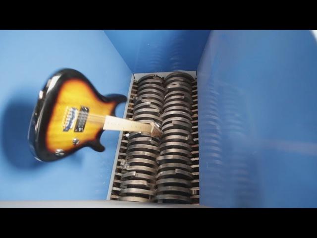 Guitar, Tree and Car! Дробилка: Гитара, Ёлка и Автомобиииииль!