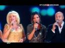 Ирина АЛЛЕГРОВА и др., АНГЕЛ-ХРАНИТЕЛЬ, Музыкальный ринг, 2010