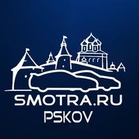 Логотип SMOTRA.RU PSKOV