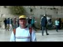 Израиль, Иерусалим, 2013 (стена плача)