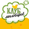 КЛУБ МЫЛОВАРОВ (интернет-магазин, мыловарение)