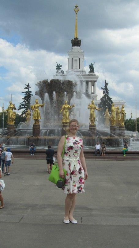 Любовь Маркина | Москва