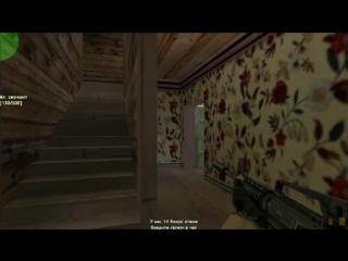 CS_1.6 - Мувик_5_kill