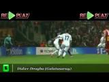 Лучшие голы Лиги Чемпионов УЕФА 2012 2013 годов