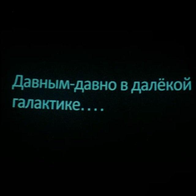 Сергей Агасфер | Москва