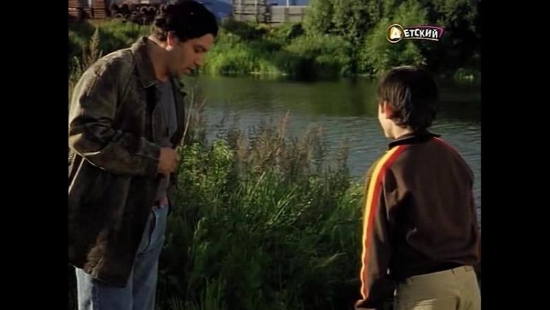 Детективы из табакерки / Die Pfefferkörner (1-й сезон, 2-я серия) (1999-2000) (семейный)