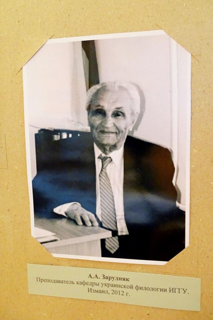 nNuZy1oZHGs Героические личности измаильчан-ветеранов Второй мировой войны в музее Придунавья (фото)