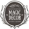 ●• Magic DECOR •● Магия вашего события ●•