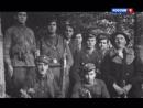"""Волынь-43. Геноцид во """"Славу Украине"""". Док. фильм"""