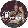 Overdrive.com.ua    Українська музика