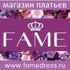 Купить платья в Калининграде : магазин FAME