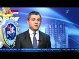 Если из новостей первого канала убрать Украину и Сирию.