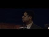 Двое в городе (2015) - трейлер