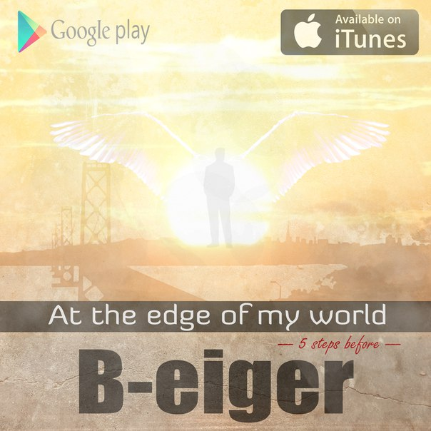 Альбом года 2015 B-eiger – At the Edge of My World