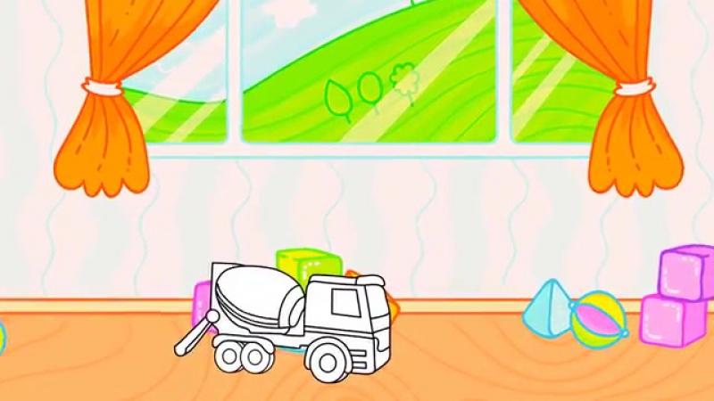 Dessin anime educatif Les Couleurs Mes jouets préférés hélicoptère bétonneuse