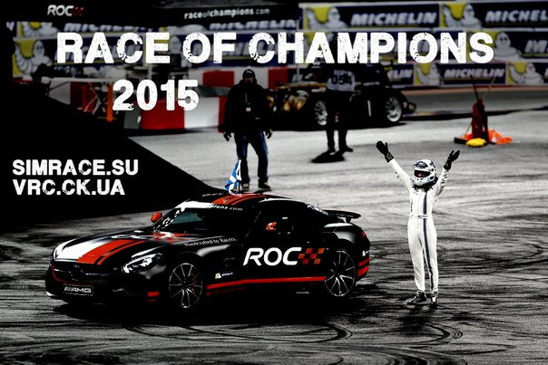 Race of Champions 2015