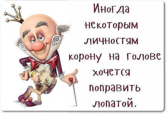 http://cs627130.vk.me/v627130925/35bf9/JizHSr9tfAY.jpg
