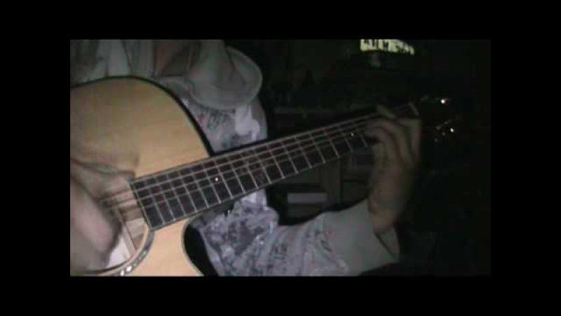 Души тех... песня под гитару