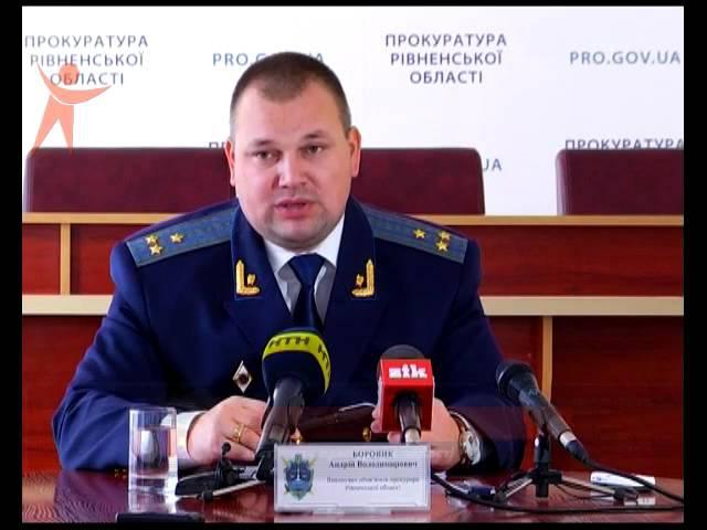 Прокурори підозрюють керівництво департаменту соцзахисту населення Рівненської ОДА у корупційних махінаціях на путівках