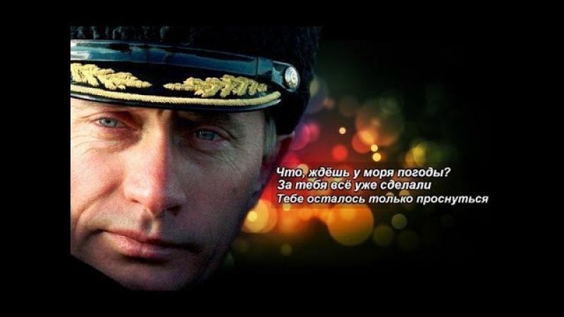 Характеристика Путина он был разведчиком КГБ в Германии Директором ФСБ России