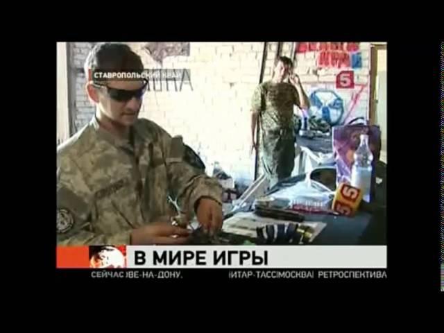 Игра Сталкер - Замкнутый круг. Ставрополь, 2010 г. Сюжет 5 канала. Stalker S.t.a.l.k.e.r. Сталк ...
